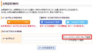 Mail2_2