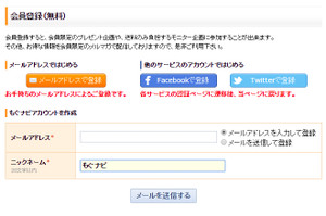Mail4_2