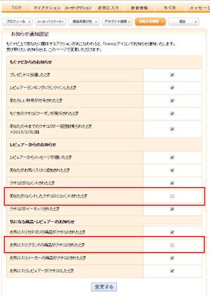 News3_2