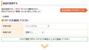 Help_new4