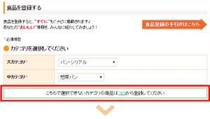Help_new13